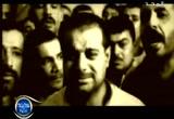 جيش المهدي - العراق بين أحتلالين (للحقيقة فقط)