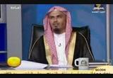 الدرس (14) آيات القرآن الكريم  فضيلة الشيخ/ محمد بن عبد العزيز الخضيري