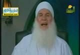 طمأنينة القلب الى رزق الله ( 20/7/2014 ) ادوية