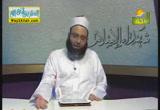 قصة سعد بن خيثمة وابنه ( 27/7/2014 ) شهداء الاسلام