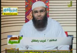 حسن الخلق(25/7/2014)  نعم منسيه مع د عبد الرحمن الصاوى