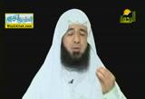 المسامحة في البيع والشراء والقضاء(23/7/2014)  رحمتك يارب