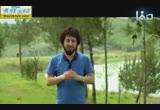 عبد الله بن حذافة السهمي رضي الله عنهم( 24/7/2014) أنوار الأرض