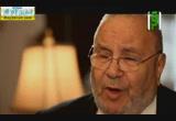 إن اللَّهَ لا يُغَيِّرُ مَا بِقَوْمٍ حَتَّى يُغَيِّرُوا مَا بِأَنْفُسِهِمْ  (24/7/2014) أنوار القرآن