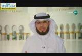 شرح اسم البديع والمصور والخالق والبارىء (5/7/2014) أسماء الله الحسنى