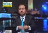 المراعاة ( 21/7/2014 ) مصر تجمعنا