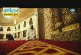 مع النبي صلى الله عليه وسلم في عليين (25/7/2014)  سحر الجنة
