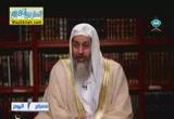 حق الجار(25/7/2014)   معراج الروح