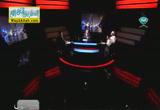 علاج العنف ( 23/7/2014)مصر تجمعنا