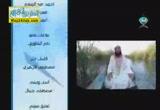 ثمرات التقوى 4( 24/7/2014) القارب