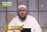 حرص النبي صلى الله عليه وسلم(25/7/2014)  علمنى رسول الله