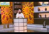 أخلاق النصر( 25/7/2014) من أعلام الصحابة