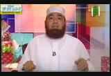 هدية عمير بن الحمام رضي الله عنه ( 25/7/2014) هدايا النبي