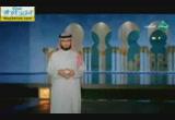 شرح اسم الواجد والواحد والماجد (20/7/2014) أسماء الله الحسنى