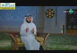 شرحاسمالمنتقموالمانعوالجامع(26/7/2014)أسماءاللهالحسنى