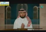 شرحاسمالقابضوالقادروالباسط(27/7/2014)أسماءاللهالحسنى
