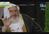 العيد آداب وأحكام( 27/7/2014)لقاء خاص