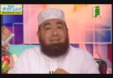 هدية عبد الله بن أنيس رضي الله عنه ( 26/7/2014) هدايا النبي