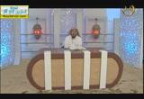 عباد الرحمن والنفقة ( 25/7/2014) خلق عظيم