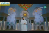 شرحاسمالحسيبوالرقيبوالصبور(28/7/2014)أسماءاللهالحسنى