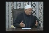 العلم والقراءات الإيمانية (11-1-2009)