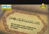 رسالة من الخالق ( 9/8/2014 ) حوار الايمان والالحاد