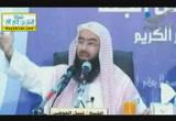 سورة الحجرات ( 28/3/2014)  خواطر قرآنية