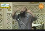 الليلة العاشرة اا مواقف الصحابة اا الدكتور حازم شومان-  ليالى رمضان( 1434-2013 )