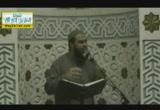 الميزان -من دروس التهجد رمضان 1432  فقه الآخرة