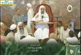 الدرسالرابععشر-ج2(24/8/2014)وقفاتفيسورةالبقرة