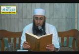 (42)من كتاب الهبة وفضلها والتحفيز عليها- مجالس قرءاة صحيح البخاري