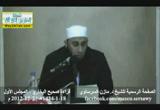 (1) المجلس الأول - مجالس قرءاة صحيح البخاري