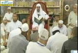 الدرسالخامسعشر-ج1(25/8/2014)وقفاتفيسورةالبقرة