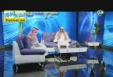 الحياء شعبة من الايمان ( 18/8/2014 ) حلاوة الايمان