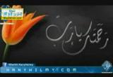 الراحمون يرحمهم الرحمن-محاضرة