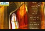 القاسم بن فرة( 18/8/2014)شخصيات لها تاريخ