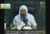 (8)سورة الأعراف من الآية (69) إلي الآية (71) تفسير سورة الأعراف