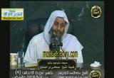 (9)سورة الأعراف من الآية (72) إلي الآية (79) تفسير سورة الأعراف