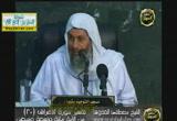 ( 20)سورة الأعراف من الآية ( 179)   تفسير سورة الأعراف