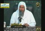 (13)سورة الأعراف من الآية(116)إلي الآية(133) تفسير سورة الأعراف