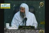 (14)سورة الأعراف من الآية(134)إلي الآية(143) تفسير سورة الأعراف
