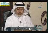 إستشارات المشاهدين2 (20/8/2014) ما خاب من إستشار