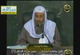 ( 2)سورة الأنفال من الآية ( 4) إلى الآية( 16) تفسير سورة الأنفال