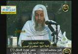 ( 6)سورة الأنفال من الآية ( 42) إلى الآية( 54) تفسير سورة الأنفال