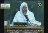 تفسير سورة التوبة (4) من الآية الثامنة والعشرين إلى الآية الثانية والثلاثين