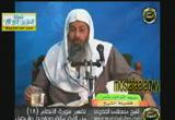 ( 18)سورة الأنعام من الآية ( 141)إلى الآية(145) تفسير سورة الأنعام