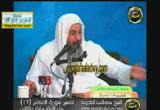 (16)سورة الأنعام من الآية (130) إلي الآية (136) تفسير سورة الأنعام