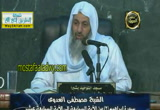 (2)تفسير سورة إبراهيم من الآية (7) إلي الآية (17) تفسير سورة إبراهيم