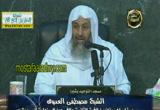 (5)سورة إبراهيم من الآية(42) إلي نهاية السورة
