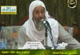 سورة محمد من الآية (16) إلي الآية (19)(4/1/2013) تفسير سورة محمد